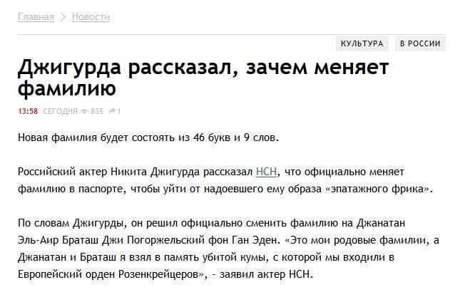 Российские летчики-убийцы, которые бомбят Сирию: InformNapalm обнародовал личные данные 116 офицеров ВКС РФ - Цензор.НЕТ 9550