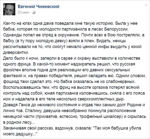 """""""Везут гранаты, гранатометы"""", - Аброськин рассказал о постоянном потоке оружия из зоны АТО - Цензор.НЕТ 2399"""