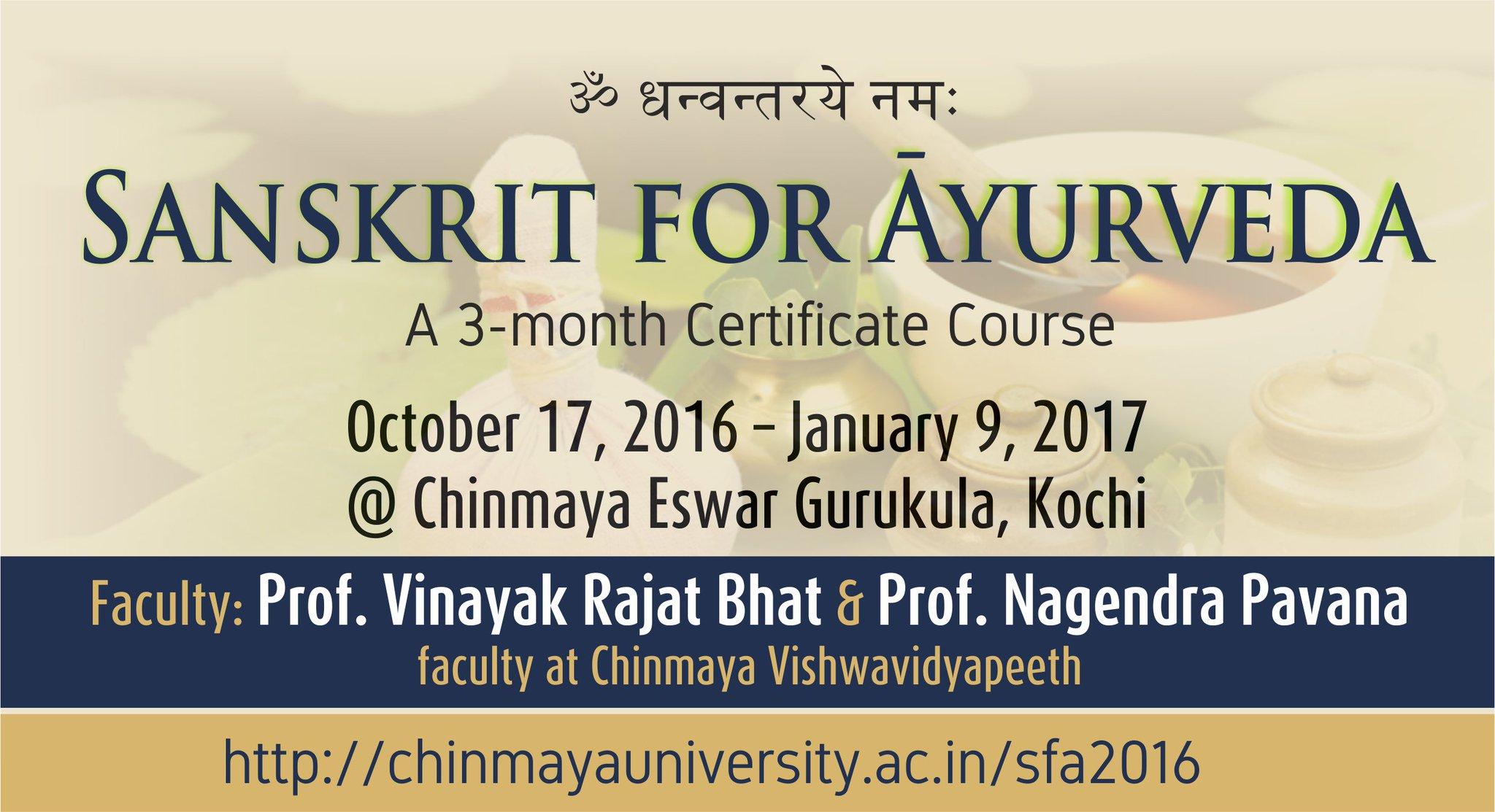 Chinmaya university on twitter sanskrit for ayurveda chinmaya university on twitter sanskrit for ayurveda certificate course at our chinmaya eswar gurukula campus kochi xflitez Choice Image