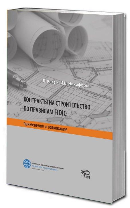 ebook EXAFS: Basic Principles