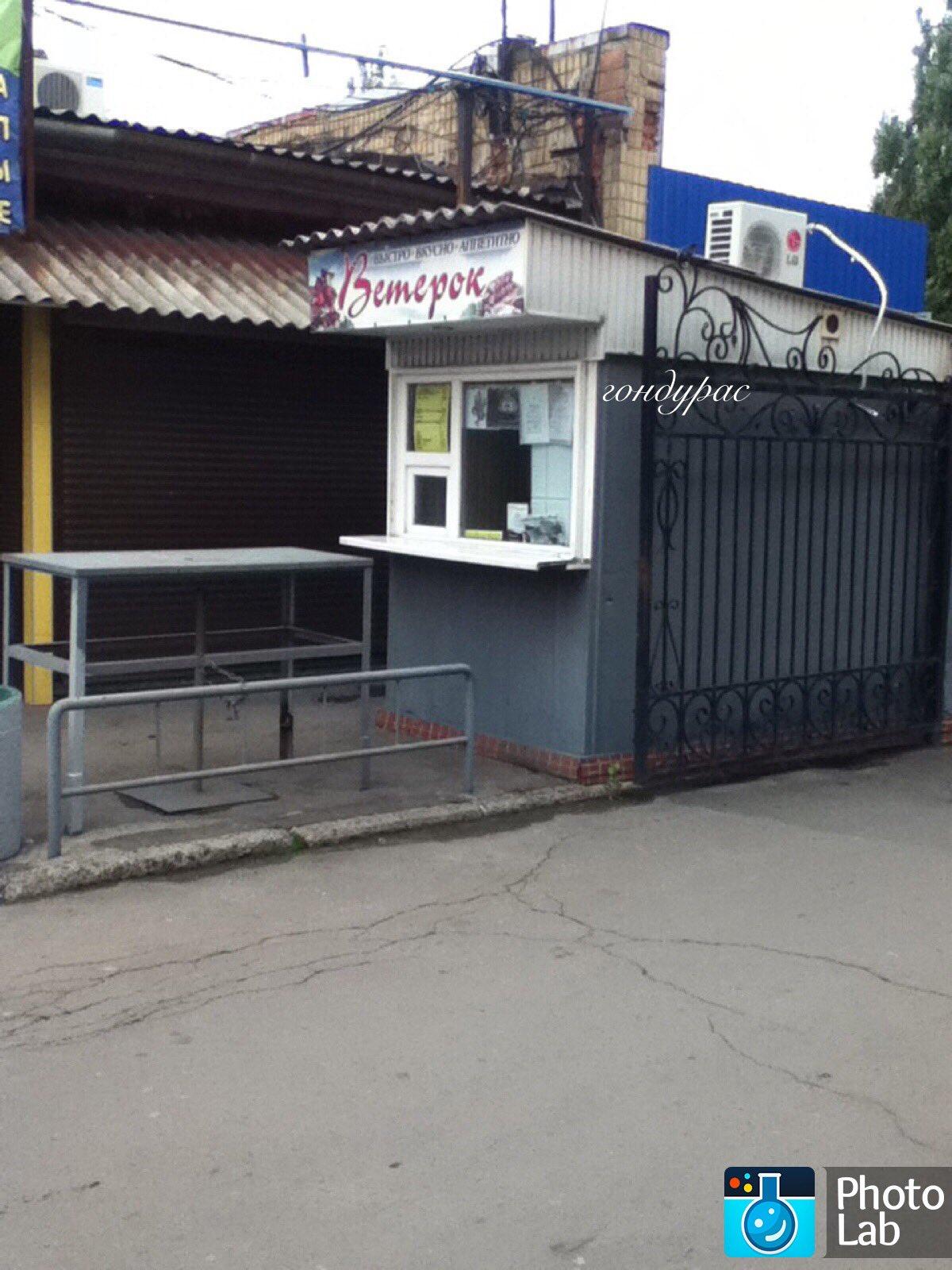 """""""Фантом"""" совместно с СБУ не пропустил на оккупированную территорию Донбасса крупную партию товаров, спрятанных в вагонах под металлоломом - Цензор.НЕТ 8081"""