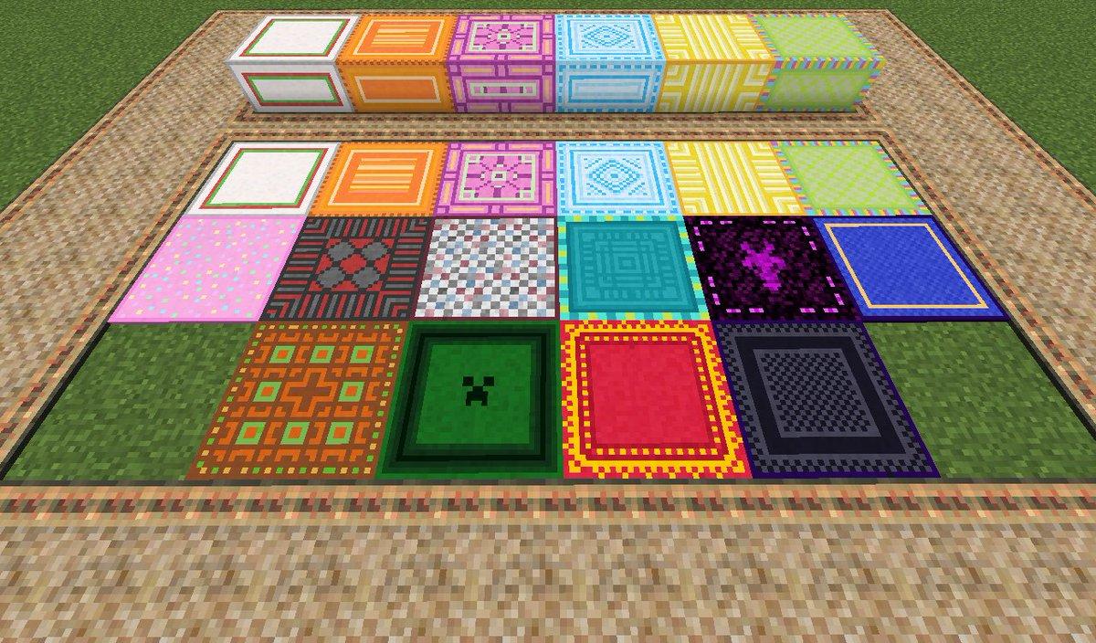 wool carpet minecraft   Lets See Carpet new Design