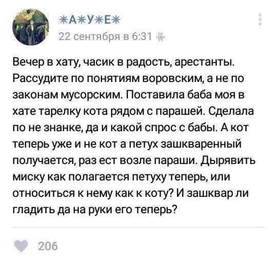 """""""Вы настоящий, натуральный гаденыш. Фашист. Ненавижу вас. Это мусор. Ему не место в России"""", - в Сахаровском центре в Москве облили краской фотографии, посвященные войне в Украине - Цензор.НЕТ 7399"""