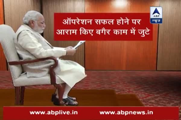 #SurgicalStrikes : PM Modi was awake throughout the night, did not have a drop of water #UriAttack #ModiPunishesPak… https://t.co/tmiNK0r3HI