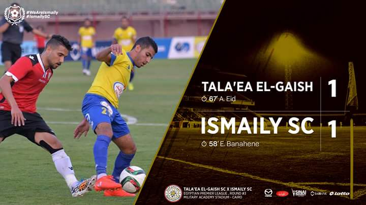 Ismaily vs Talaea El Gaish Egypt League FLS Live Stream