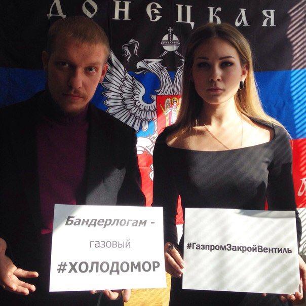 """Россияне были """"ошарашены"""", когда увидели такое сильное партизанское сопротивление на Донбассе, - Жемчугов - Цензор.НЕТ 6934"""