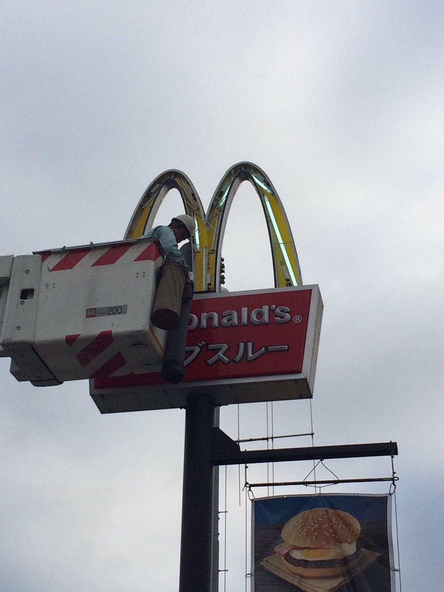 埼玉 県 新座 市 天気