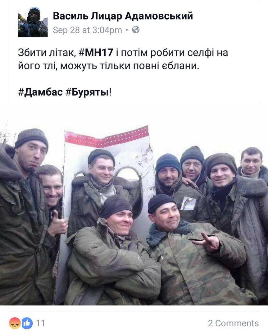 Первый выпуск сержантской школы по стандартам НАТО прошел в Киеве - Цензор.НЕТ 8813