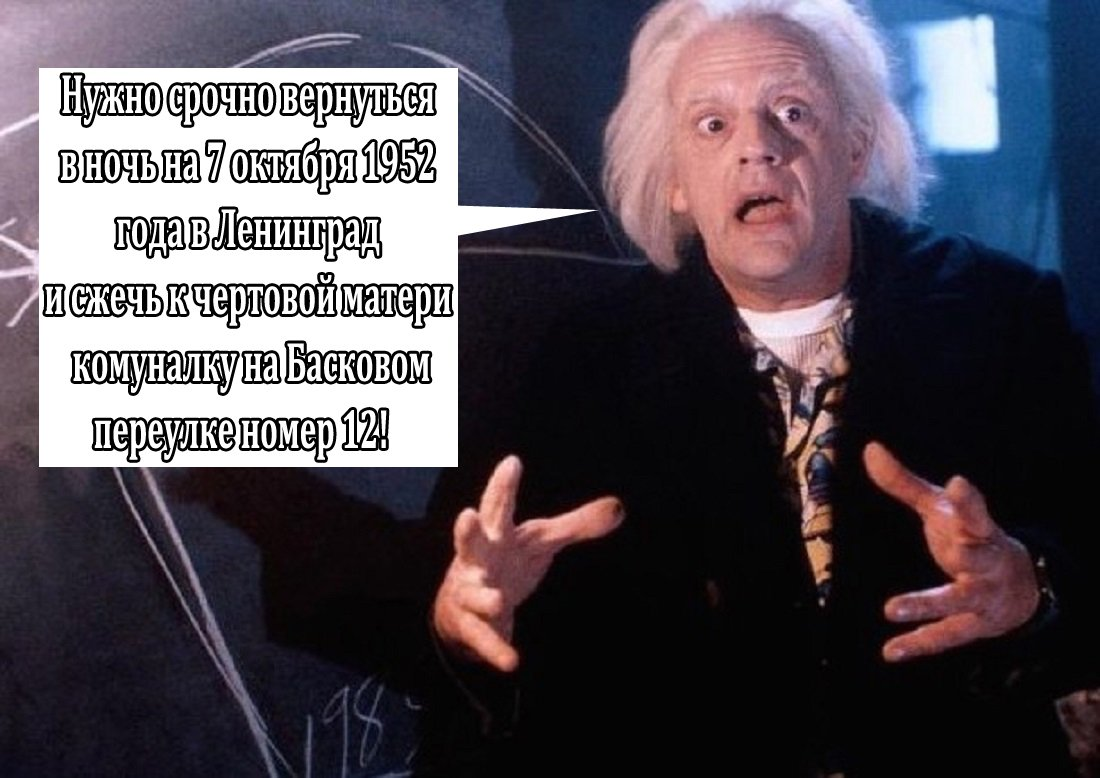 """""""Я думаю, что это была Россия"""", - Трамп о хакерских атаках на США - Цензор.НЕТ 7288"""