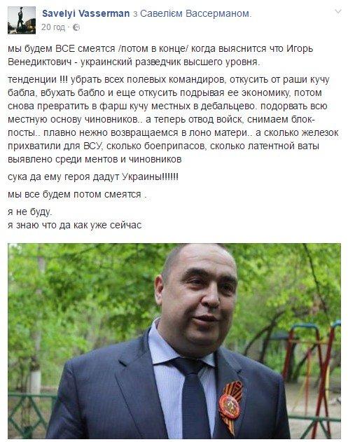 В Киеве мужчину ударили металлической трубой по голове и отобрали сумку с 300 тыс. грн, - полиция - Цензор.НЕТ 9782