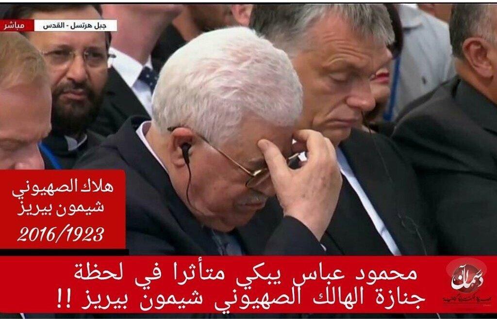 ليس هناك خطأ بالصورة ،، هذا فلسطيني يبكي مغتصب أرضه وعرضه وقاتل ابناء وطنه ،، أي اذلال ومهانة أكثر https://t.co/7elcoGuksr