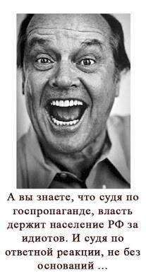 """""""Крым стал островком свободы для преступников и коррупционеров"""", - Холодницкий - Цензор.НЕТ 2467"""