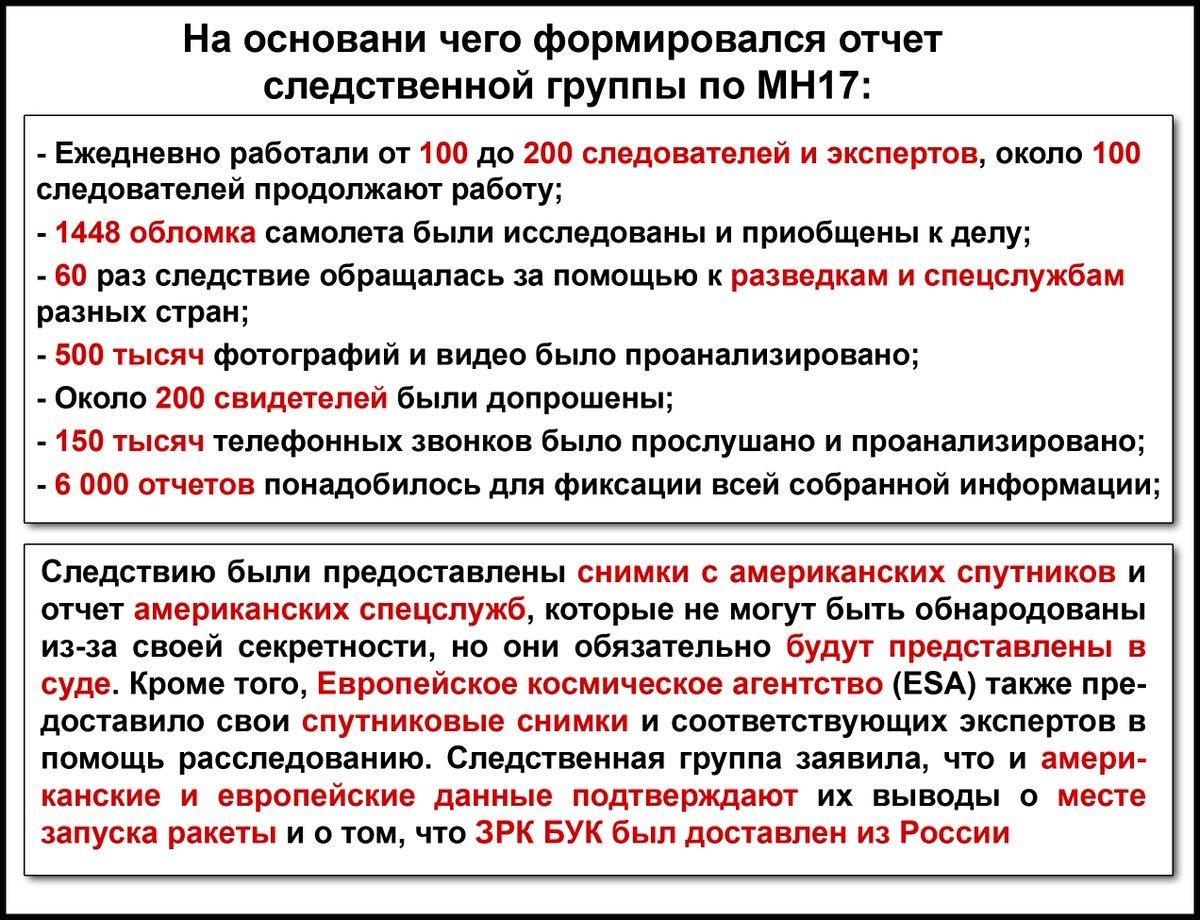 После вызова посла РФ в МИД Нидерландов из-за МН17 тон отношений между Амстердамом и Москвой изменится, - посол Украины Горин - Цензор.НЕТ 3475