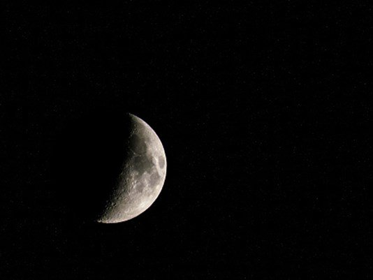 Rare black moon set to rise Friday