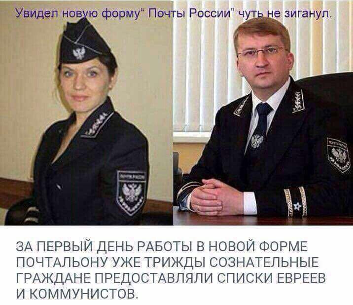 Украинский юмор и демотиваторы - Страница 3 Ctn7oU6WYAA6nsr