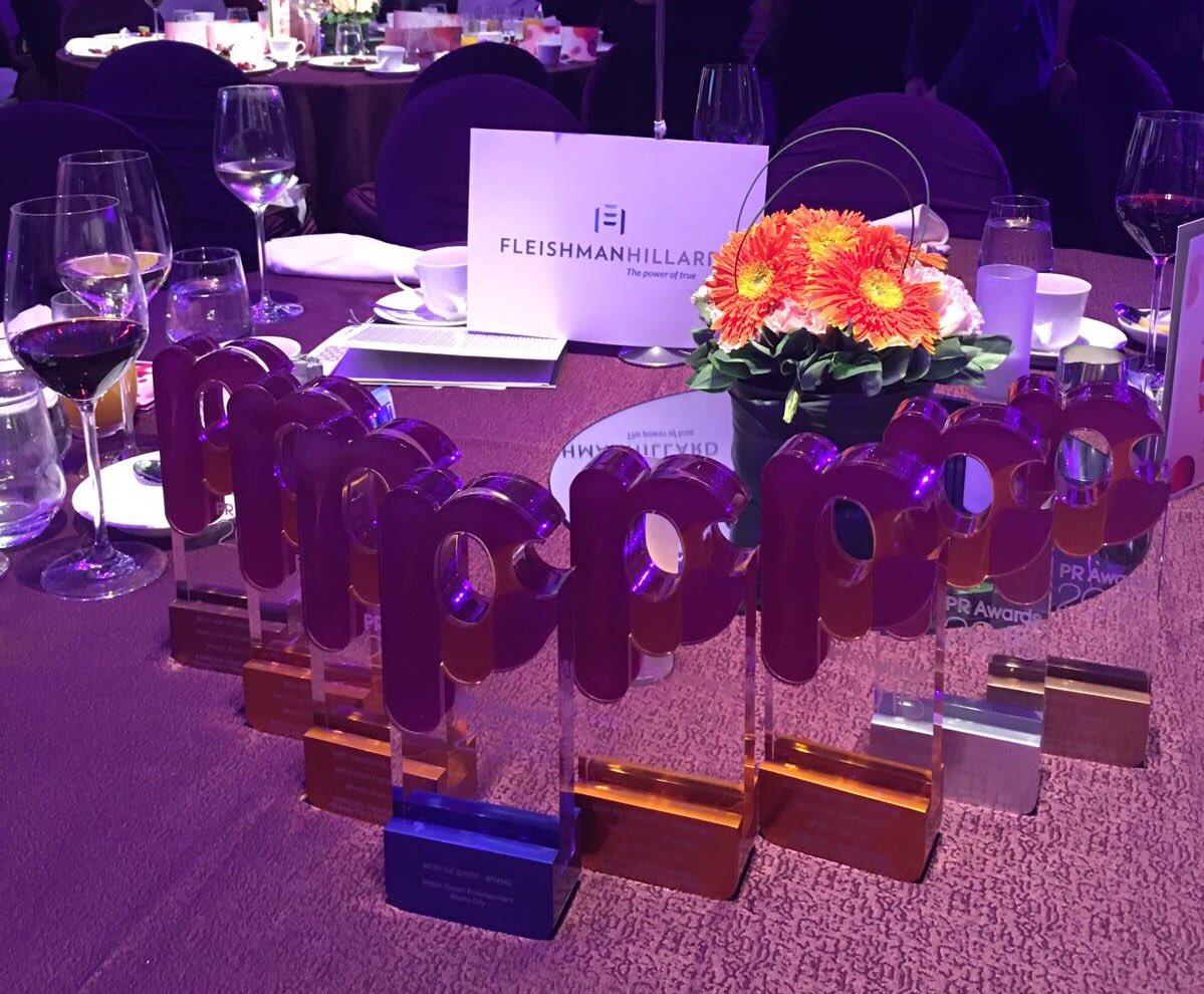 RT @FleishmanAPAC: Congrats @fleishmanHK received 10 awards @MarketingEds 2016 PR Awards https://t.co/aOyhzUW1Kn