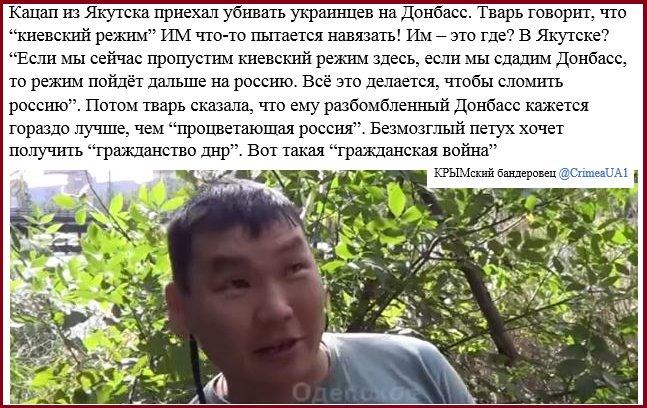 Военная прокуратура назвала подразделения российской армии, которые участвовали в оккупации Крыма в 2014 г. - Цензор.НЕТ 7297