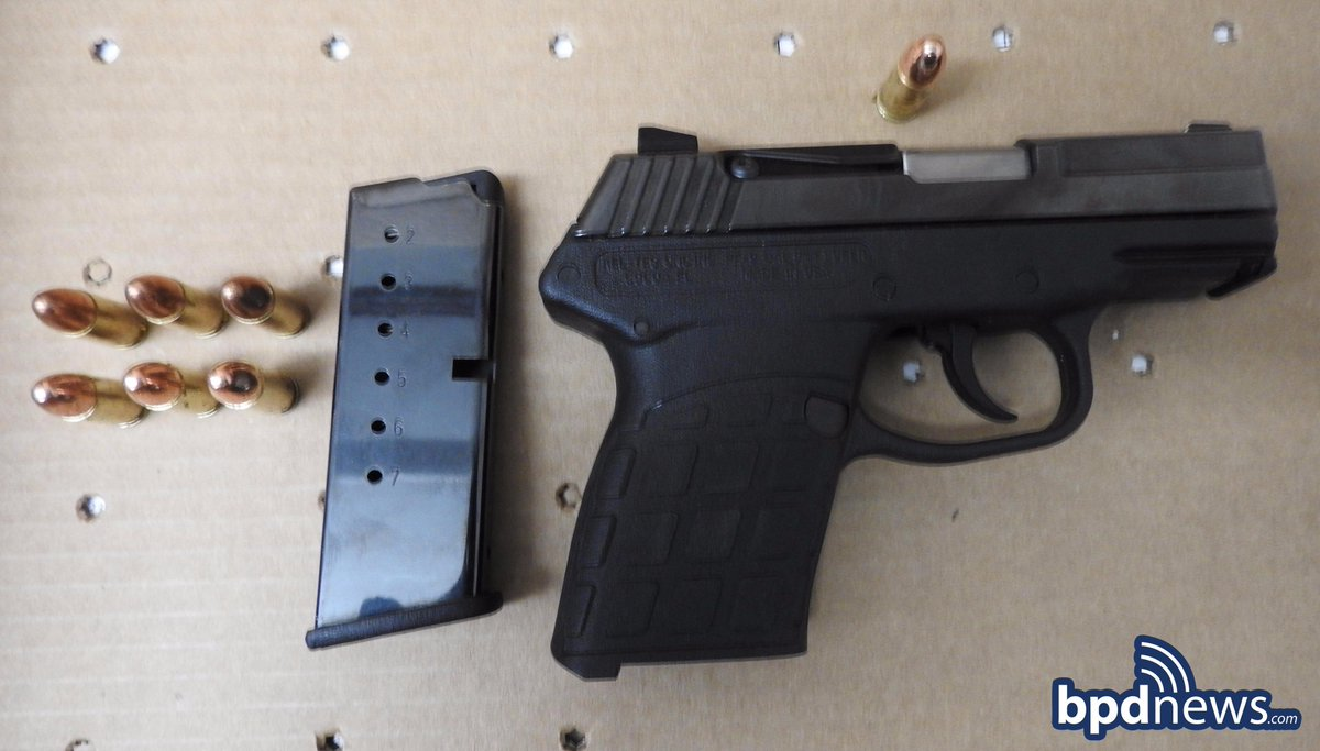 OneLessGun: Officers Recover Loaded Firearm From Known Suspect in Dorchester