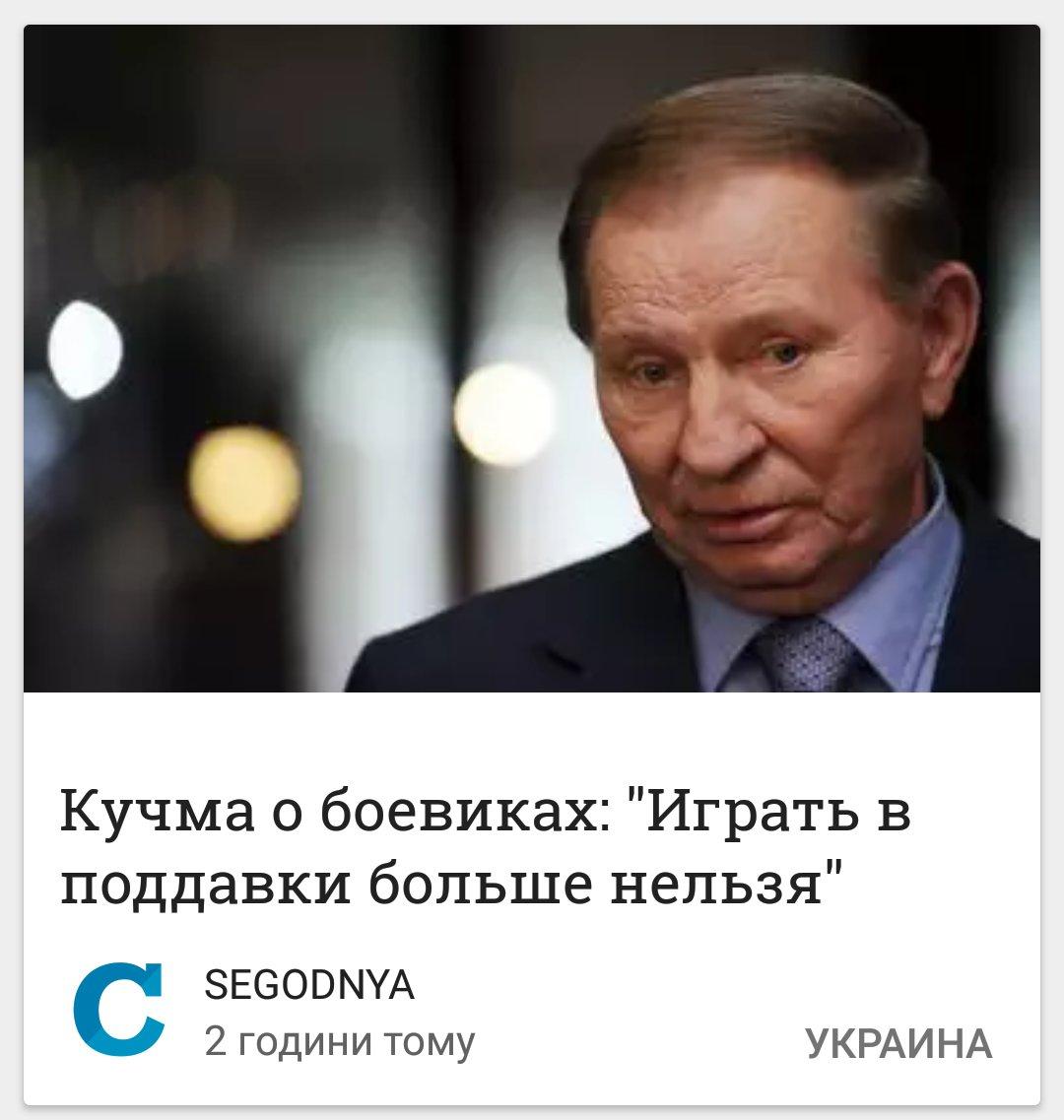 Идут переговоры еще о четырех зонах отвода войск на Донбассе, - Тука - Цензор.НЕТ 3006