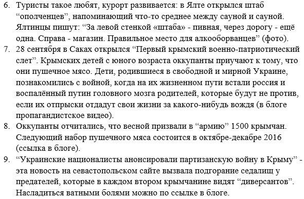 """Указ Януковича о """"выведении из гражданства"""" прокуроров - основание для нового уголовного дела, - Енин - Цензор.НЕТ 7051"""