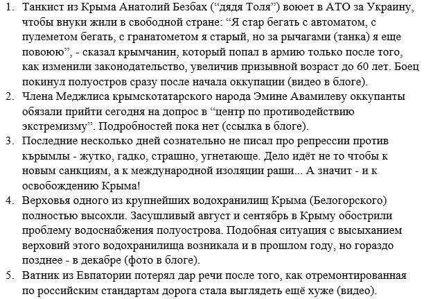 """Указ Януковича о """"выведении из гражданства"""" прокуроров - основание для нового уголовного дела, - Енин - Цензор.НЕТ 3096"""