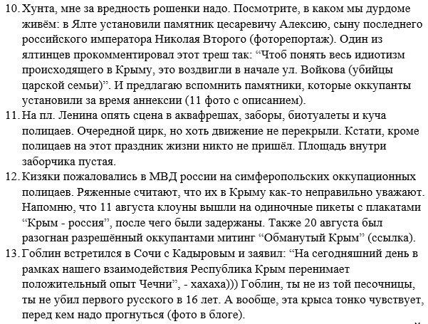 """Указ Януковича о """"выведении из гражданства"""" прокуроров - основание для нового уголовного дела, - Енин - Цензор.НЕТ 2393"""