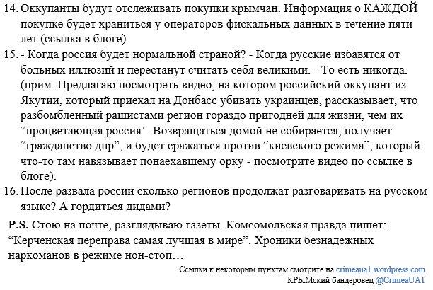 """Указ Януковича о """"выведении из гражданства"""" прокуроров - основание для нового уголовного дела, - Енин - Цензор.НЕТ 8617"""