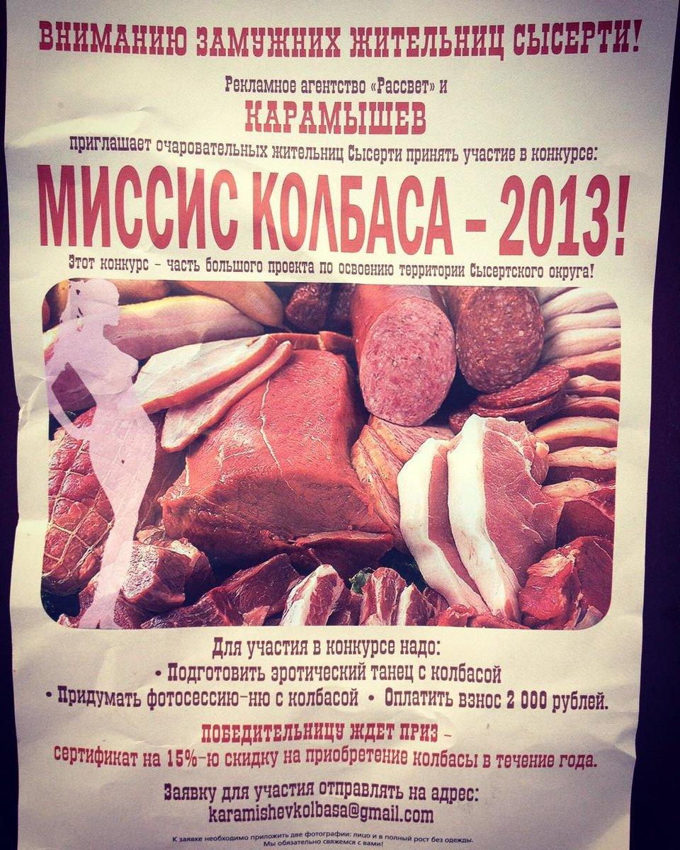 Военная прокуратура назвала подразделения российской армии, которые участвовали в оккупации Крыма в 2014 г. - Цензор.НЕТ 3964