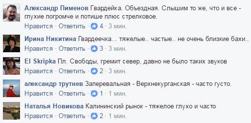 Идут переговоры еще о четырех зонах отвода войск на Донбассе, - Тука - Цензор.НЕТ 3348
