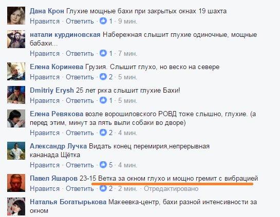 Идут переговоры еще о четырех зонах отвода войск на Донбассе, - Тука - Цензор.НЕТ 9452