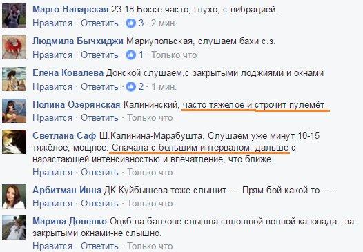 Идут переговоры еще о четырех зонах отвода войск на Донбассе, - Тука - Цензор.НЕТ 217
