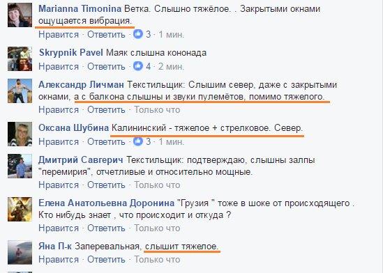 Идут переговоры еще о четырех зонах отвода войск на Донбассе, - Тука - Цензор.НЕТ 3068