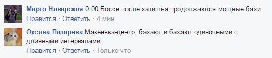 Идут переговоры еще о четырех зонах отвода войск на Донбассе, - Тука - Цензор.НЕТ 6920