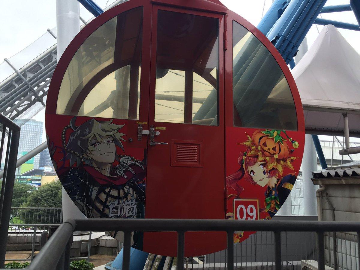 【白猫】東京ドームシティ×白猫コラボが本日よりスタート!謎解きスタンプラリーやコラボカフェ、アトラクションなど様々な催しが開催中!【プロジェクト】