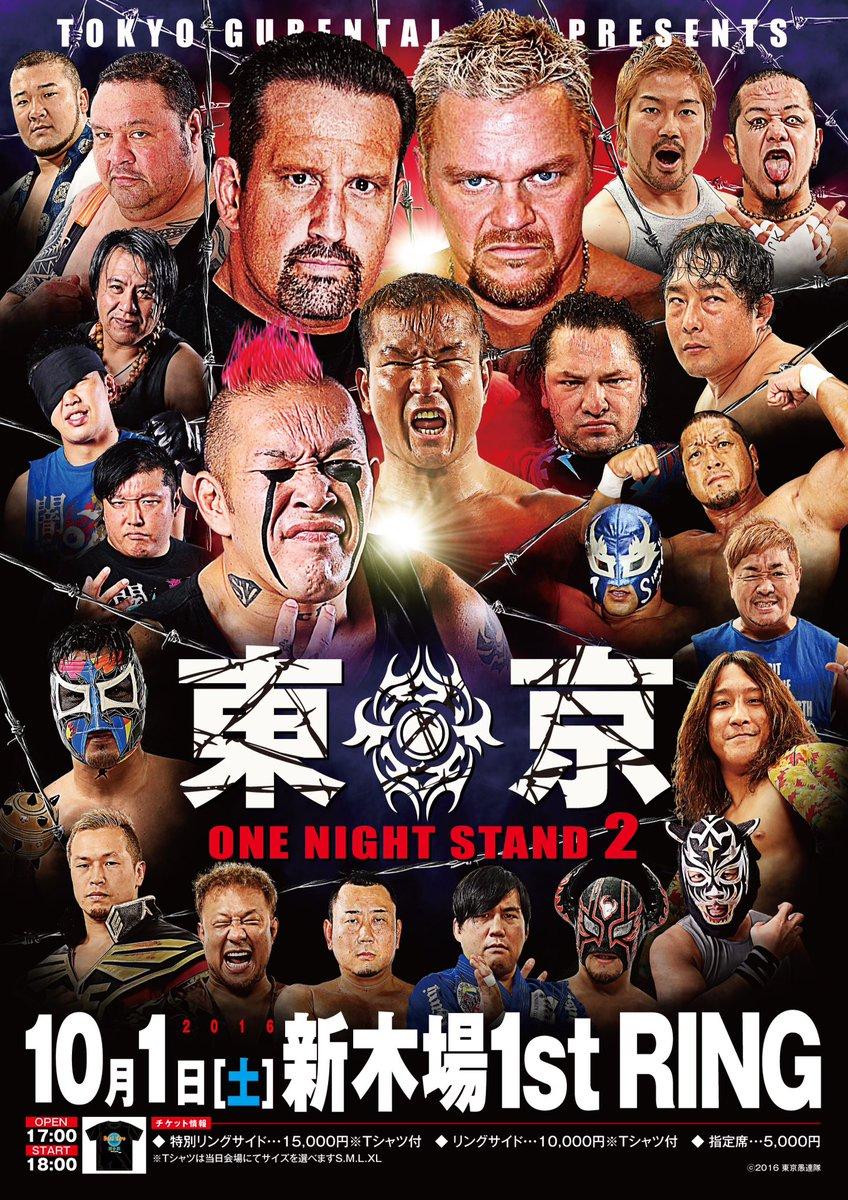 """Tokyo Gurentai: Resultados """"Tokyo One Night Stand 2"""" - Tommy Dreamer y Masato Tanaka hacen gran equipo 2"""