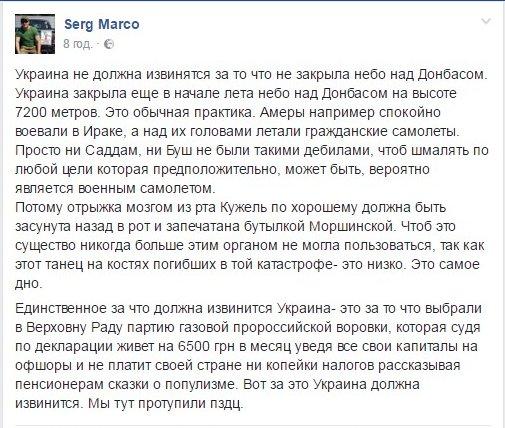 """Экс-""""регионала"""" Медяника оставили под стражей, он объявил голодовку, - адвокат - Цензор.НЕТ 5237"""