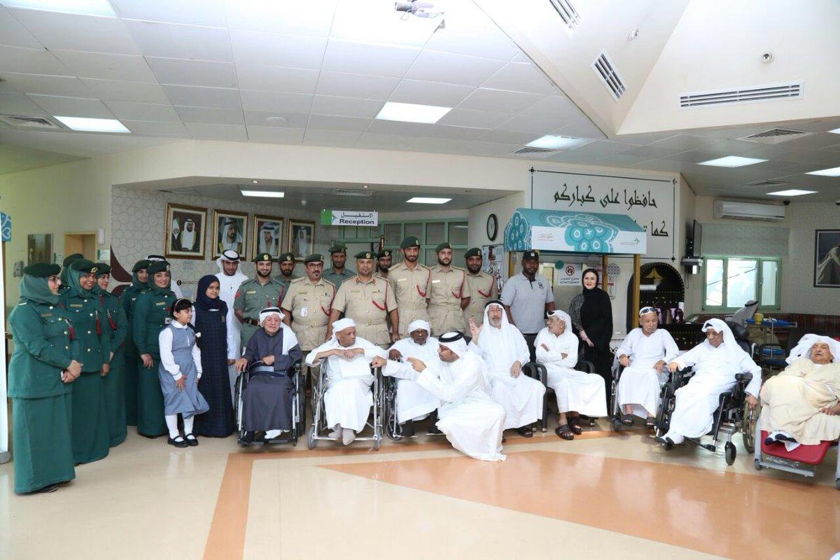 شرطة دبي تحتفل بـيوم المسن العالمي  شرطة دبي تحتفل بـيوم المسن العالمي  شرطة دبي تحتفل بـيوم المسن العالمي  شرطة دبي تحتفل بـيوم المسن العالمي