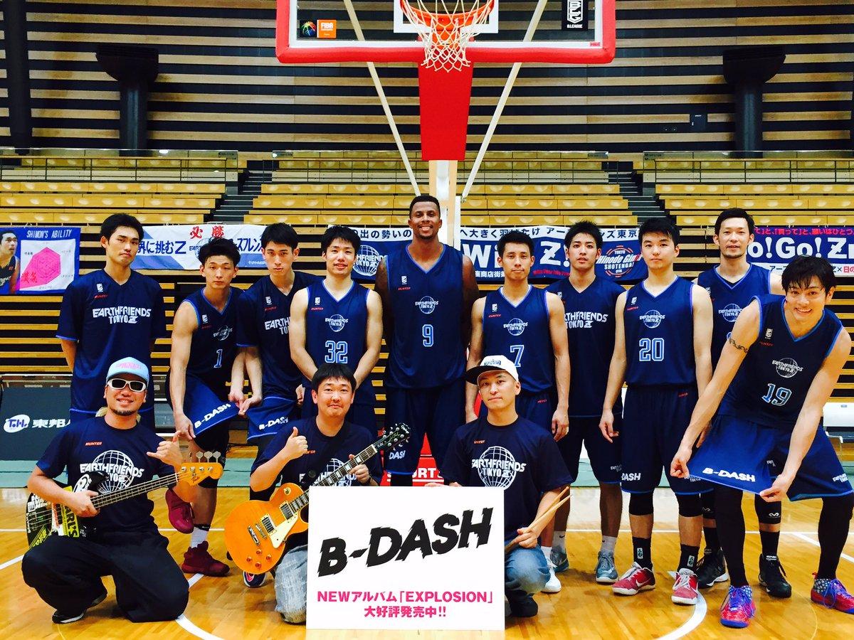 "B-DASH【公式】 on Twitter: ""本..."