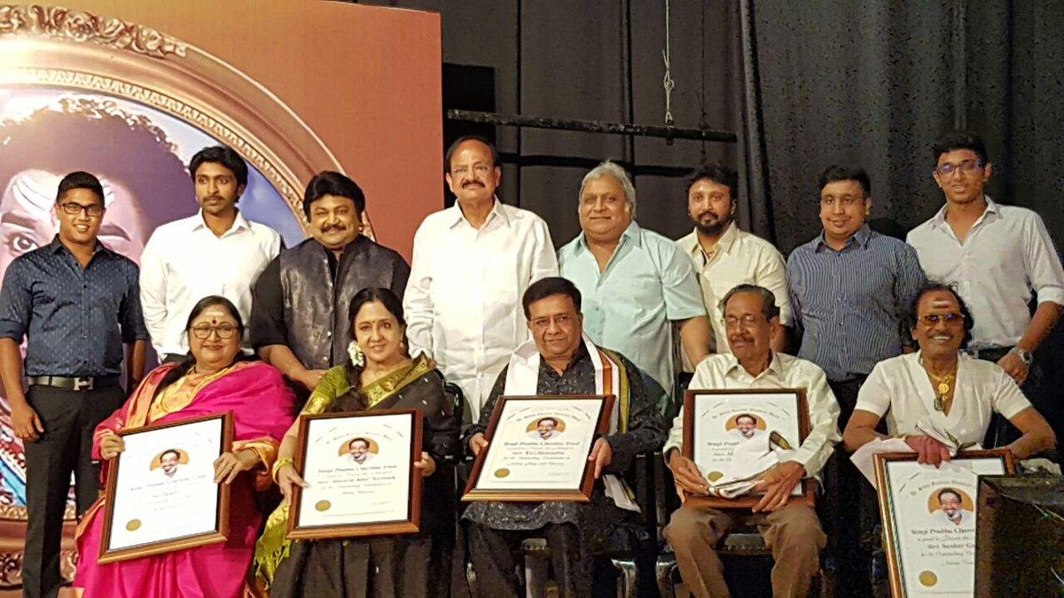 Aishwarya Prabhu (@aishwaryaprabhu)