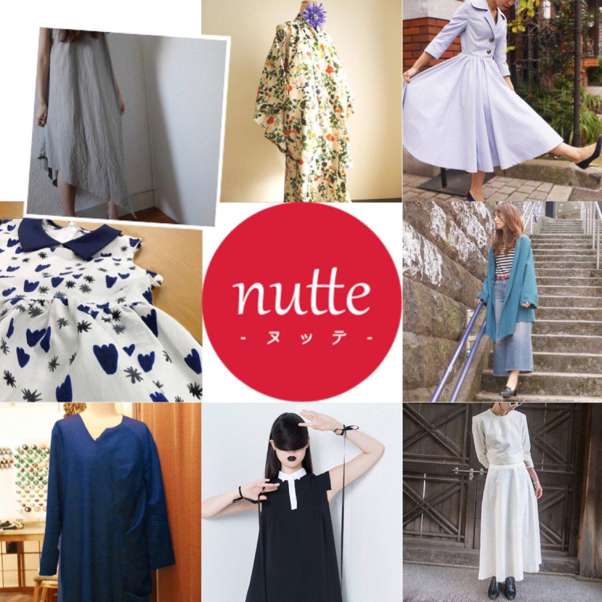 nutte -ヌッテ- (@nutte_official) | Twitter|アインの集客マーケティングブログ