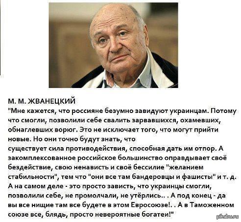 Говорить о разведении войск в Станице Луганской пока рано, – пресс-офицер - Цензор.НЕТ 7712