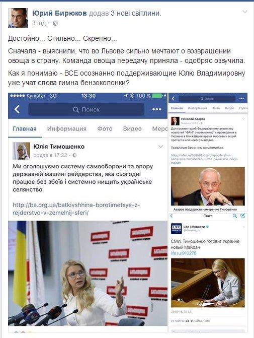 """Экс-""""регионала"""" Медяника оставили под стражей, он объявил голодовку, - адвокат - Цензор.НЕТ 8536"""