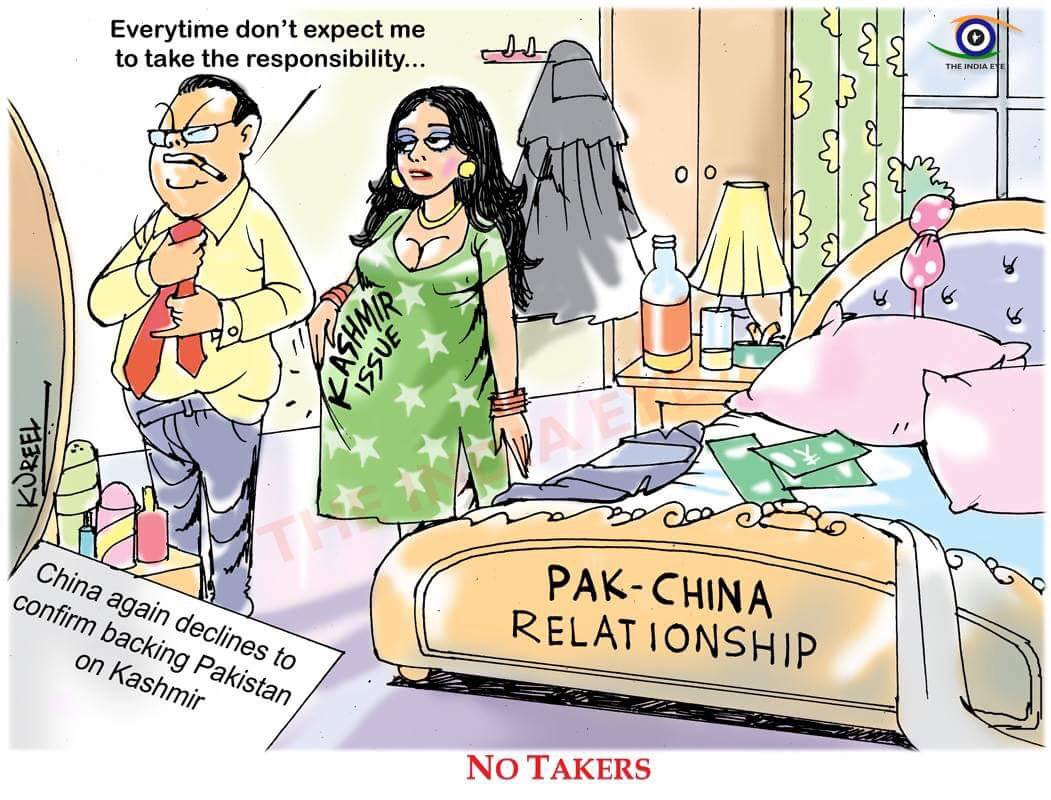 Image result for pak china bed cartoon