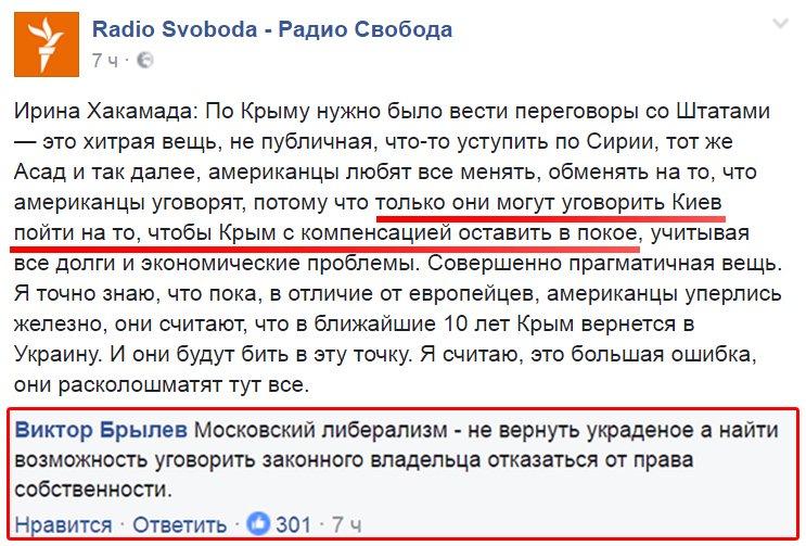 """При оккупации Россия """"украла"""" более 4 тысяч крымских детей-сирот,- представитель омбудсмена - Цензор.НЕТ 7610"""