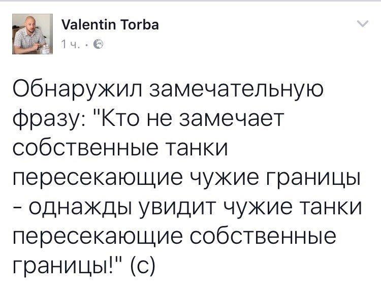 """Боевики """"засветили"""" на Донбассе российскую станцию наземной разведки ПСНР-8 - Цензор.НЕТ 6753"""