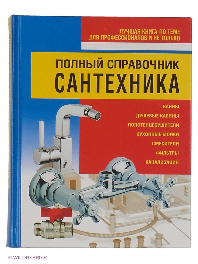 download 反復積分の幾何学 (シュプリンガー現代数学シリーズ) 2009