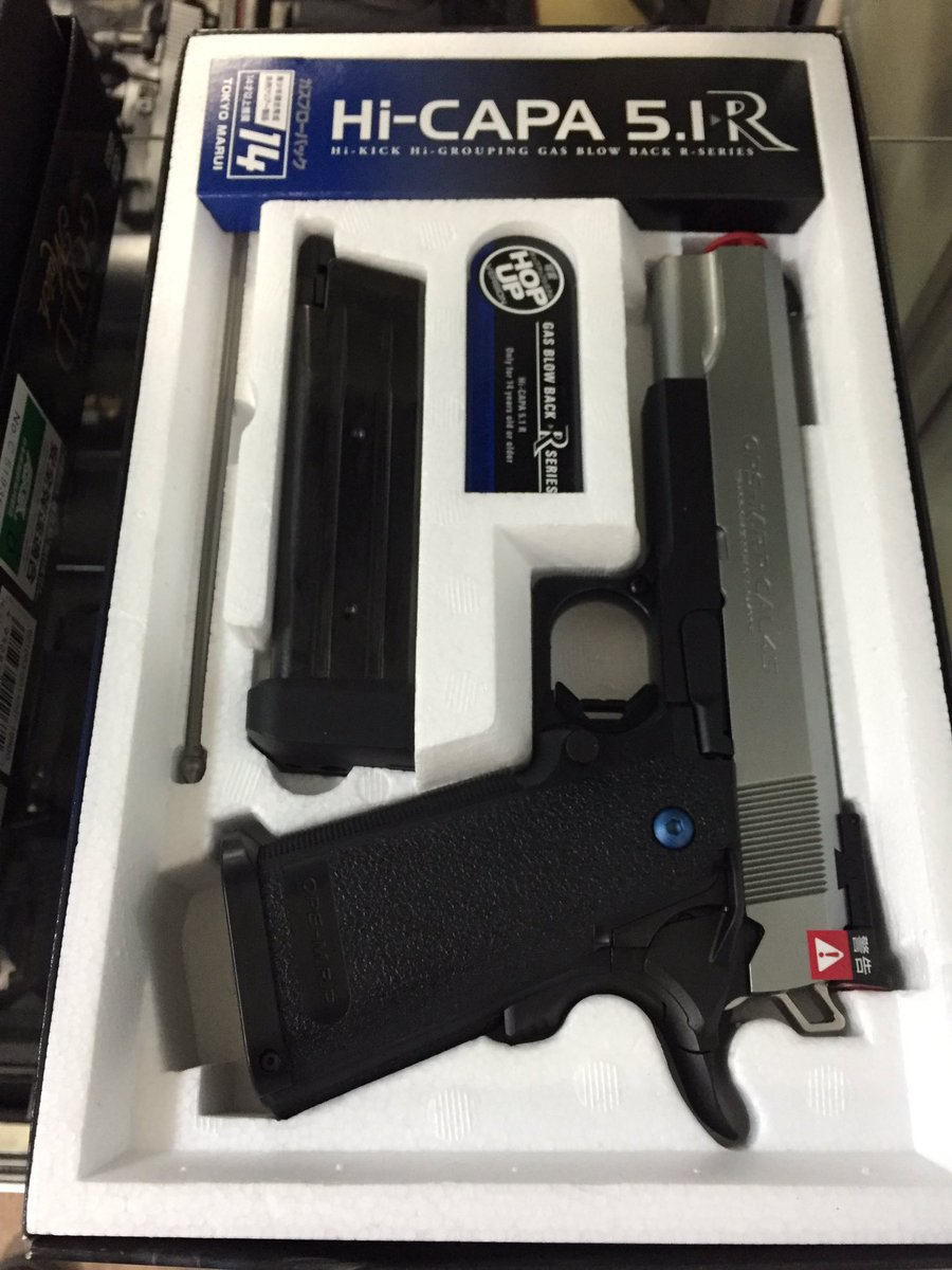 Tokyo Marui No.2 HI-CAPA 5.1R silver slide 14 years old over gas blow back