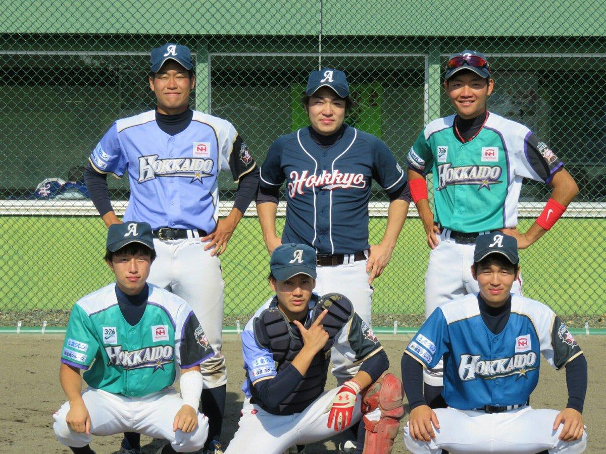 旭川大学高校野球部の - ユニフォームに …