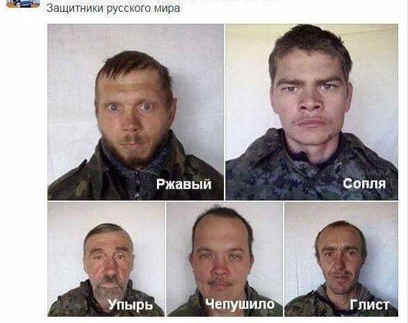 Путин, как проститутка, бежит к американцам, потом к китайцам. Бегает по кругу - получает пинки, - террорист Гиркин - Цензор.НЕТ 3691