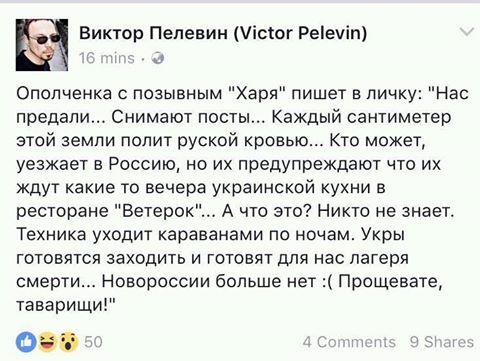 Нуланд посетит Москву, чтобы обсудить ситуацию на Донбассе, - Госдепартамент США - Цензор.НЕТ 7202